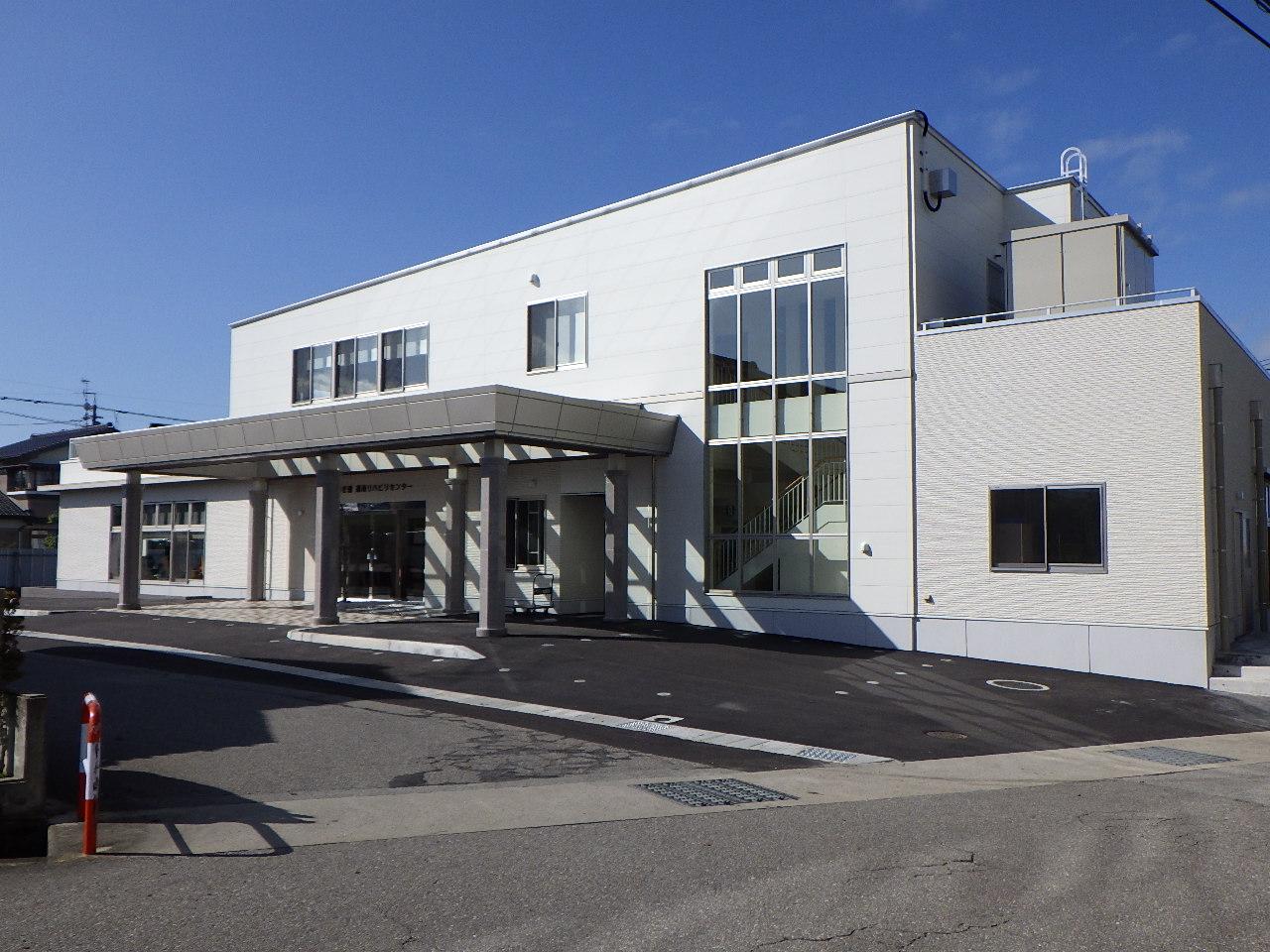 2018年 魚津老健リハビリテーションセンター
