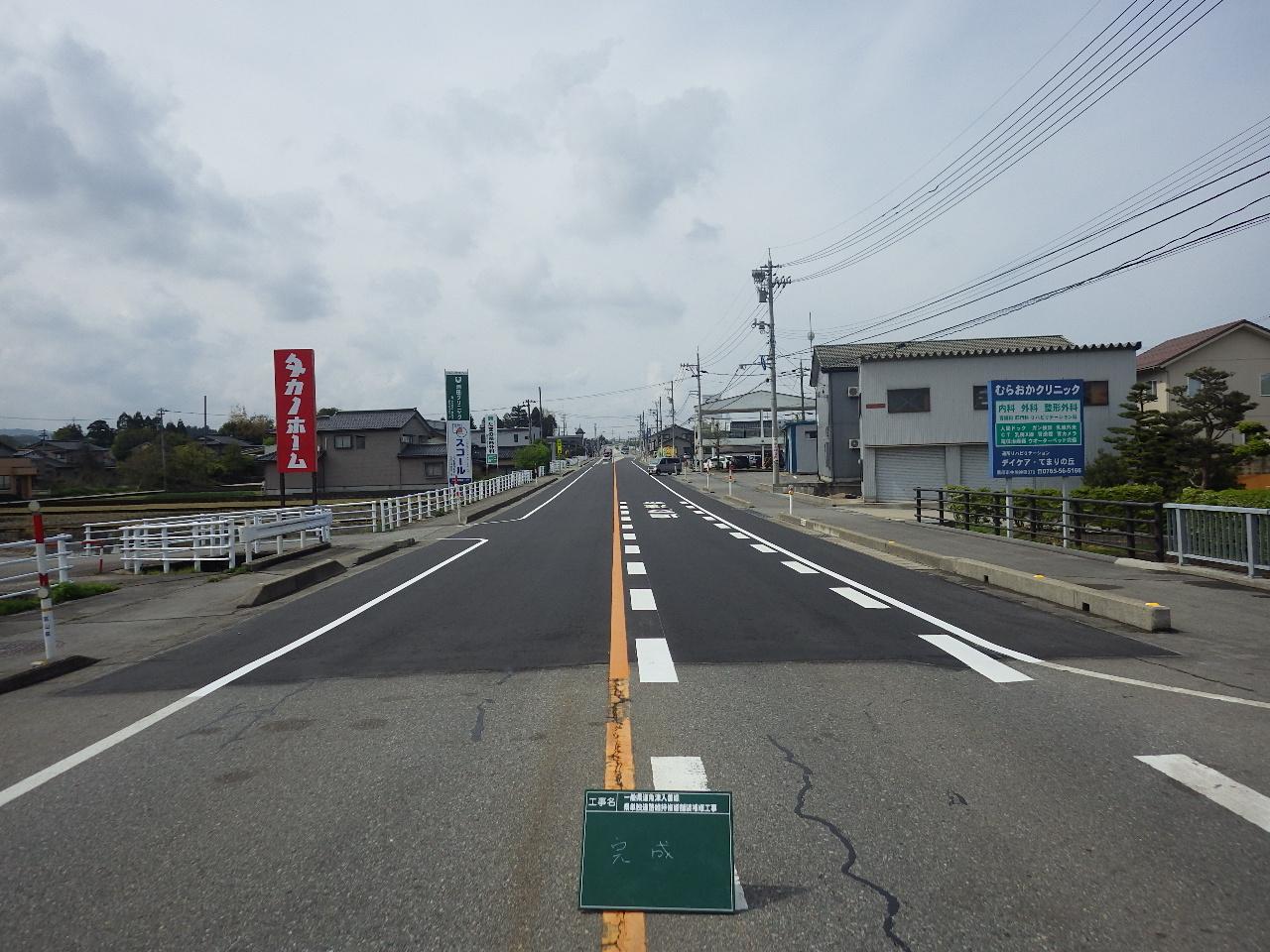 2017年 県道魚津入善線 舗装補修工事